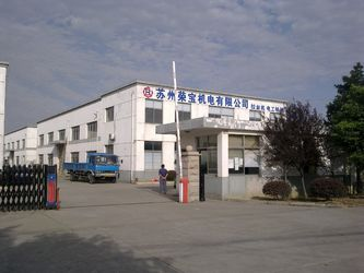 NEWLEAD WIRE AND CABLE MAKING EQUIPMENTS GROUP CO.,LTD